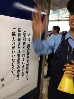 20120707-010759.jpg