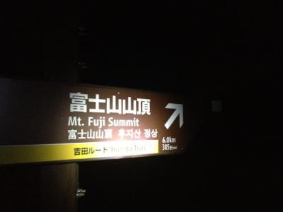20120717-021130.jpg