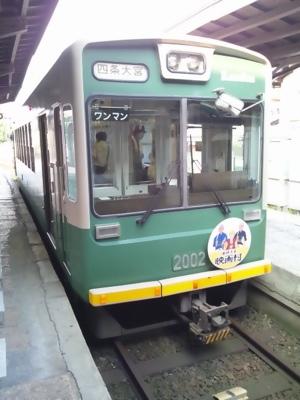 20120731-005025.jpg