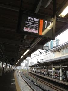 20121001-073830.jpg
